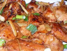 Ginger Fish Recipe