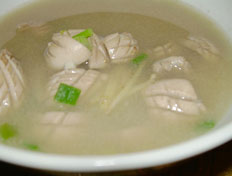 Ginger Soup Recipe