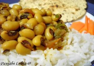 Lobia Curry Recipe